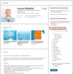 """Page """"Profil public"""" dans LinkedIn"""