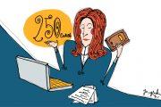 Idée de business n°3 : L'aide administrative sur Internet pour particuliers