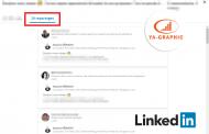 Comment voir le détail des activités de partage sur LinkedIn ?
